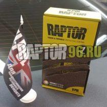 Защитное покрытие RAPTOR
