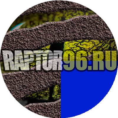 краска raptor